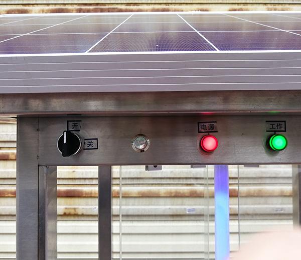 太陽能蟲情測報儀