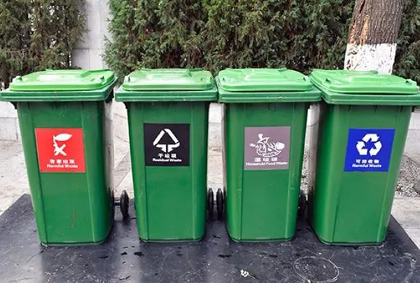 垃圾分類催熱垃圾桶生產:下線就被拉走,有人一天接單兩千萬