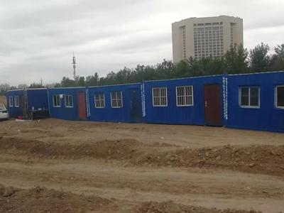 赤峰集装箱房厂家