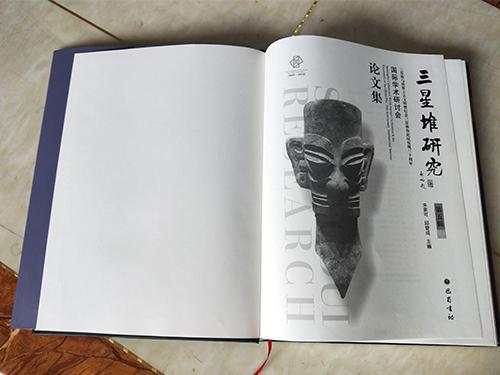 四川书刊画册印刷成功案例