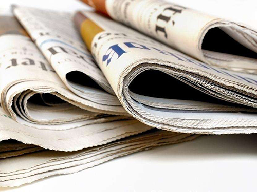 必威体育app手机下载版报纸必威西盟体育网页登陆
