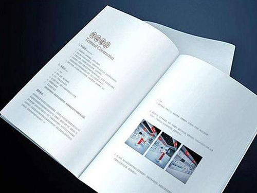 四川杂志印刷