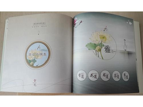 四川书刊画册印刷定制