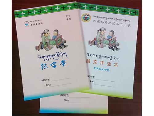 四川作业本印刷