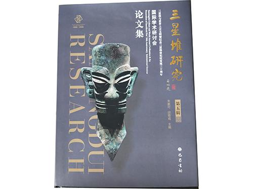 四川书刊画册印刷