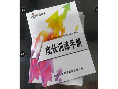 四川书刊画册印刷销售