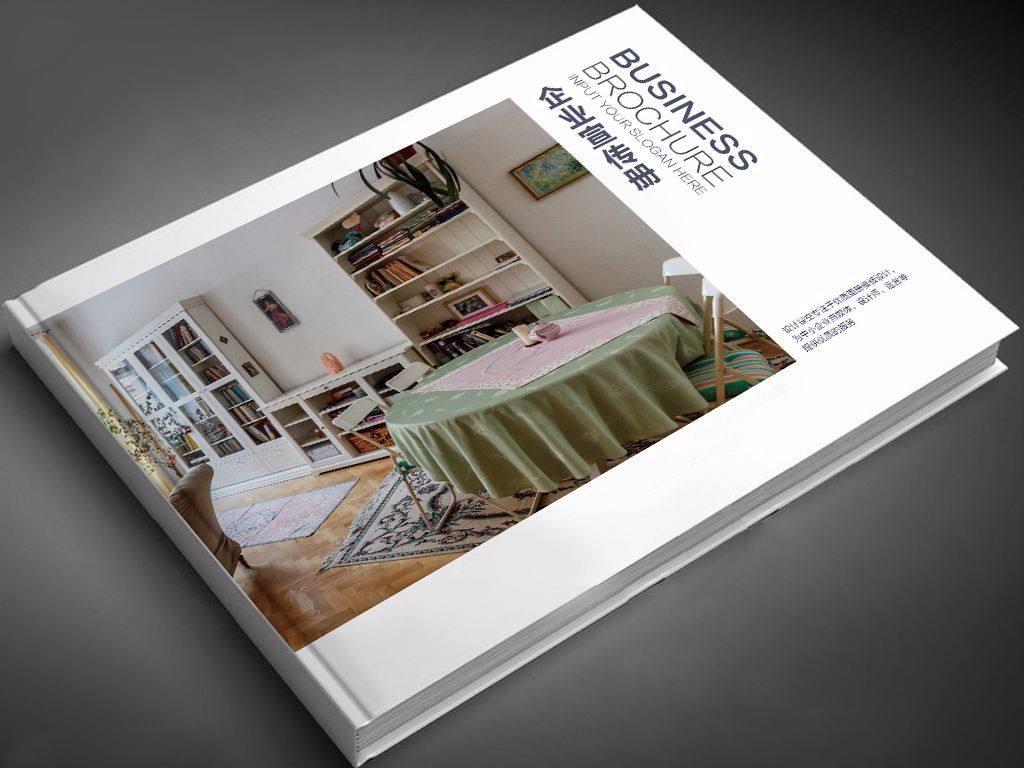 四川企业宣传画册印刷