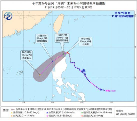 """蓝色预警:台风""""海鸥""""加强 沿海部分地区将有7-8级大风"""