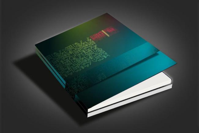 四川宣传册印刷设计