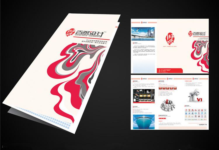 DM单印刷设计
