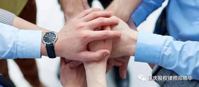 7款人合性条款解读有限公司章程设计