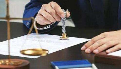 重庆股权律师