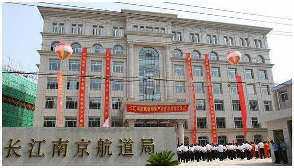 南京航道局