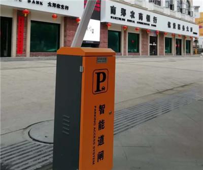 南郑县农商银行道闸定制