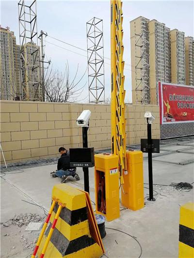 汉中停车场收费系统