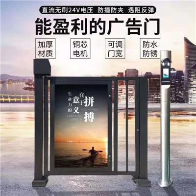 汉中广告门