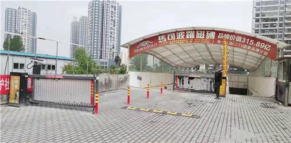 汉台区三号桥东滨江丽苑小区地下停车场出入囗道闸安装