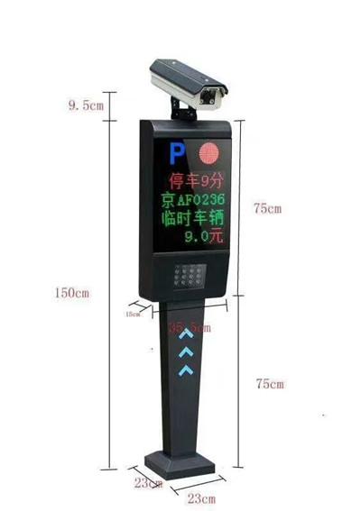 致信停车场收费系统的详细工作流程