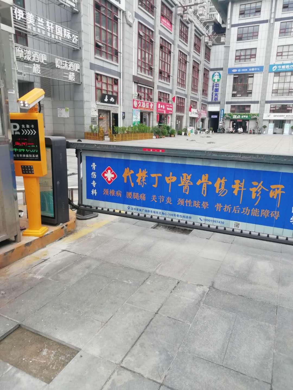 汉中茶城停车场道闸安装