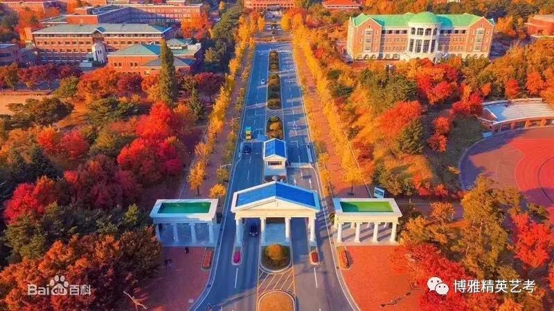 韩国启明大学直通班2021年招生简章