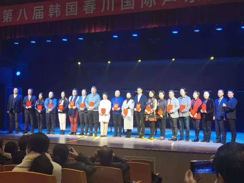 我校优秀毕业生孙靖喆参加第八届韩国春川国际声乐比赛获得优秀奖,继续努力,艺无止境。