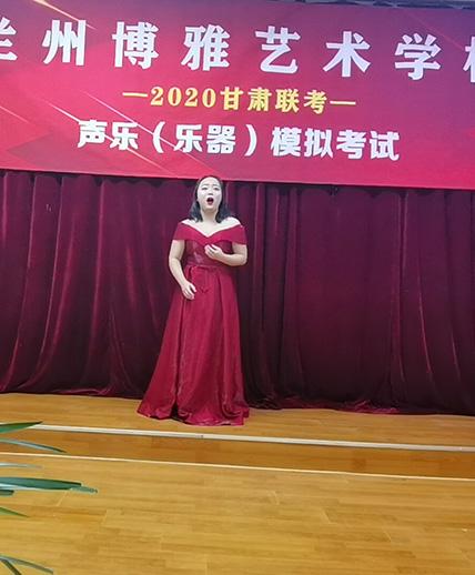 优秀学员杨彩彩 甘肃联考声乐成绩183陇南一中