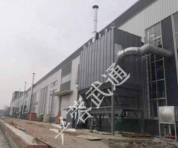 四川工业除尘设备—中频感应化铝炉除尘系统