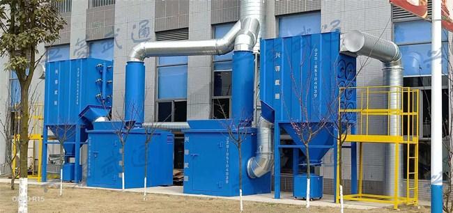 四川工业除尘设备-沉流式滤筒除尘器
