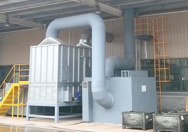 湿式废气处理系统