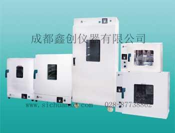 精宏-DHG 型 电热恒温鼓风干燥箱