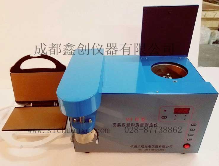 大成-面筋数量和质量测定仪MJ-II
