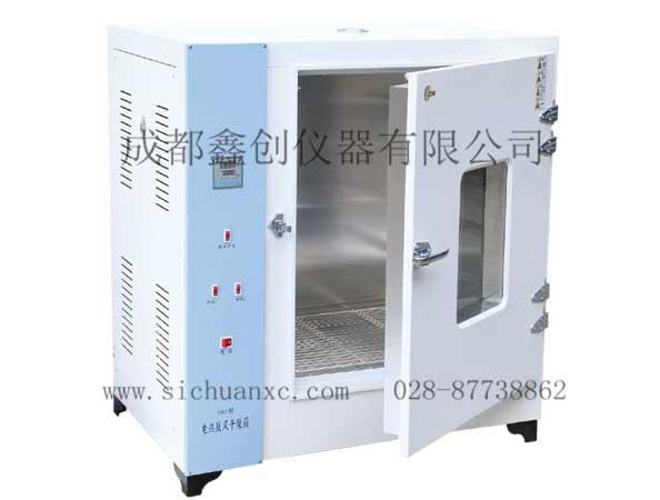 中兴-电热鼓风干燥箱101-3