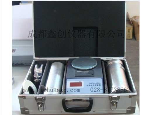 大吉-谷物电子容重器GHCS-1000A