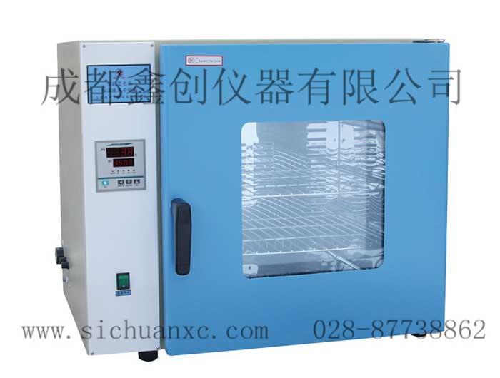 琅玕-热空气消毒箱(干燥箱)