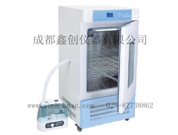 中兴-霉菌培养箱MJP-80 150 250 350 450