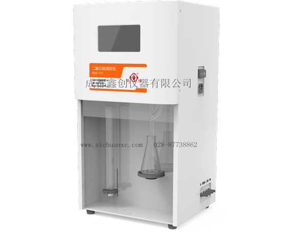 纤检-SO2-F2二氧化硫测定仪