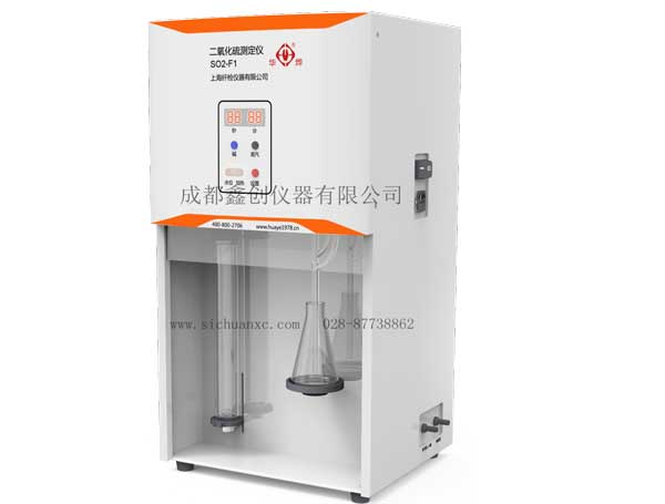 纤检-SO2-F1二氧化硫测定仪