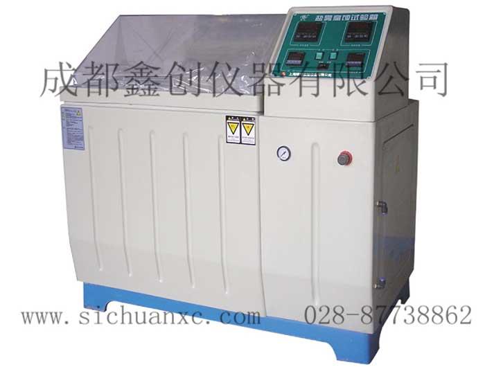 琅玕-二氧化碳培养箱
