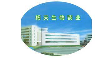 四川检验仪器案例:四川杨天生物药业股份有限公司