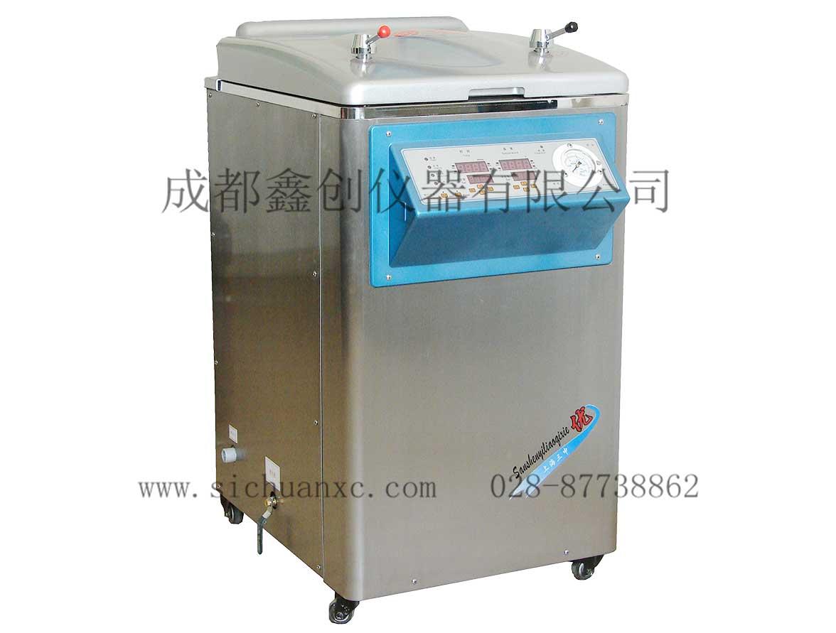三申-YM系列立式压力蒸汽灭菌器
