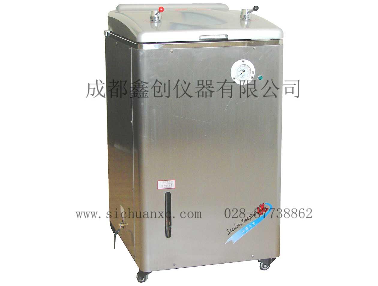 三申-A型立式压力蒸汽灭菌器