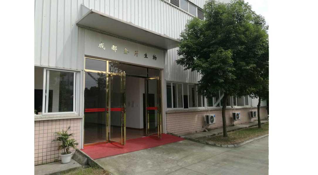 四川实验仪器案例:成都金开生物工程有限公司