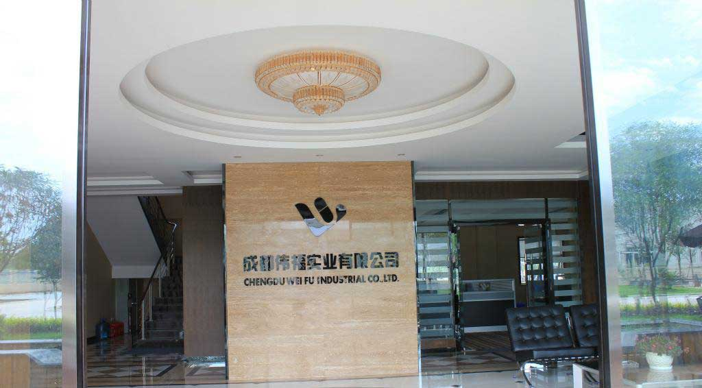 四川检验仪器案例:成都伟福实业有限公司