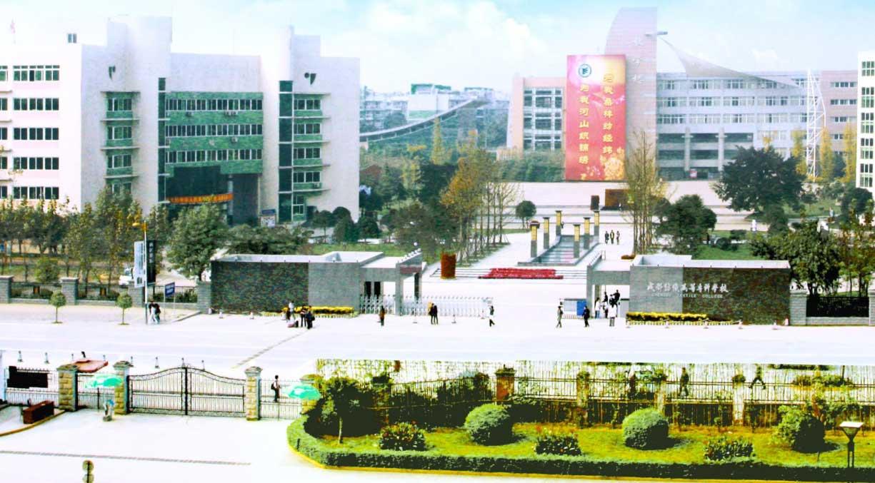 四川化验设备案例:四川九诚检测技术有限公司