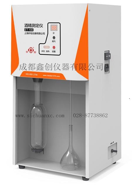 纤检-ET-100酒精测定仪