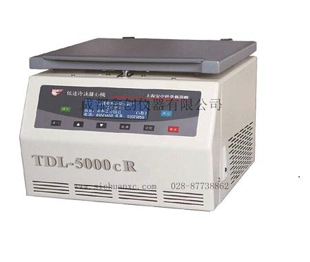 安亭-低速台式冷冻离心机TDL-5000cR