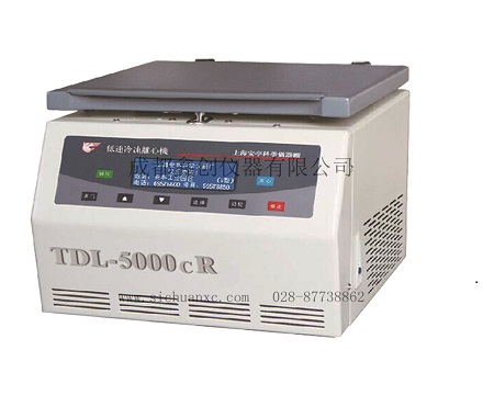 低速台式冷冻离心机TDL-5000cR