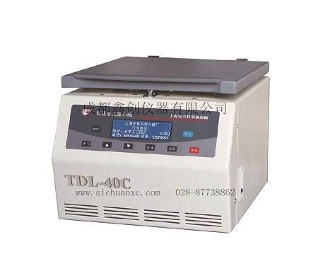安亭—低速台式离心机TDL-40C TDL-50C TDL-60C