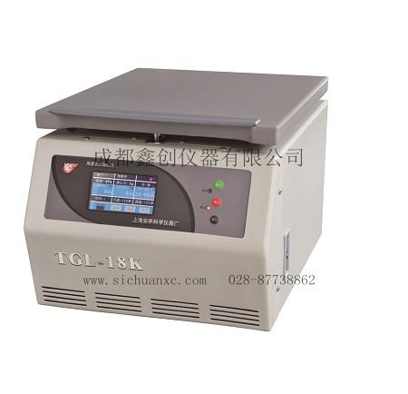 安亭—高速台式离心机TGL-10KTGL-20K TGL-12K TGL-18K