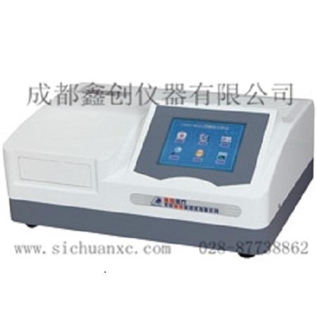 普朗-酶标仪DNM-9602G
